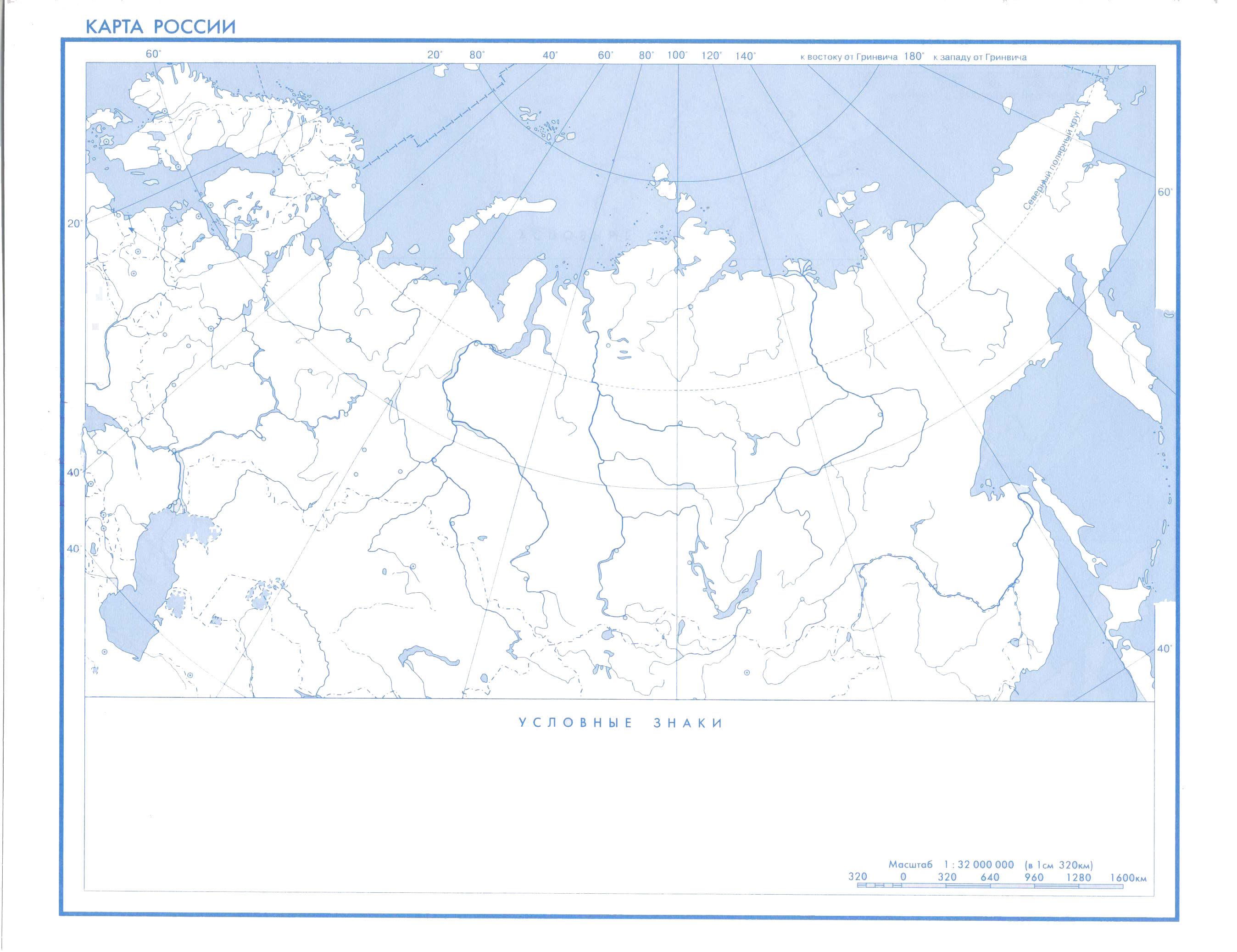 Климат россии кк.